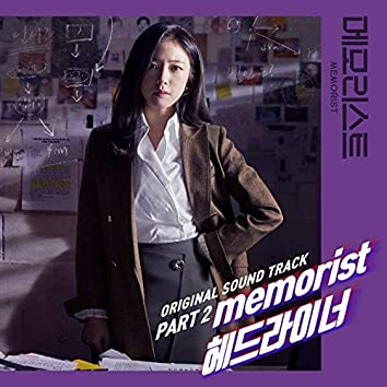 memorist (Original Television Soundtrack), Pt. 2