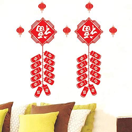 Wandtattoos & Wandbilder,Warmes Neujahr Wandtattoos Frühlingsfest Fu Character Firecracker Wohnzimmer Fenster Selbstklebendes Papier@50 * 70Cm