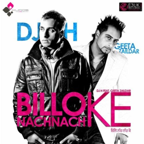 billo nach nach ke mp3 song free download