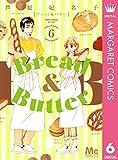 Bread&Butter 6 Bread&Butter (マーガレットコミックスDIGITAL)