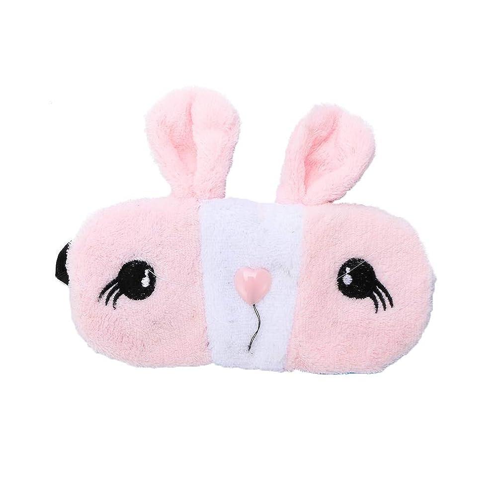 ロマンチック音節最初はNOTE 1ピースかわいいウサギの形のアイスバッグアイシェードぬいぐるみシェーディングポータブルリラックス深い睡眠アイマスク保護マスク目隠し