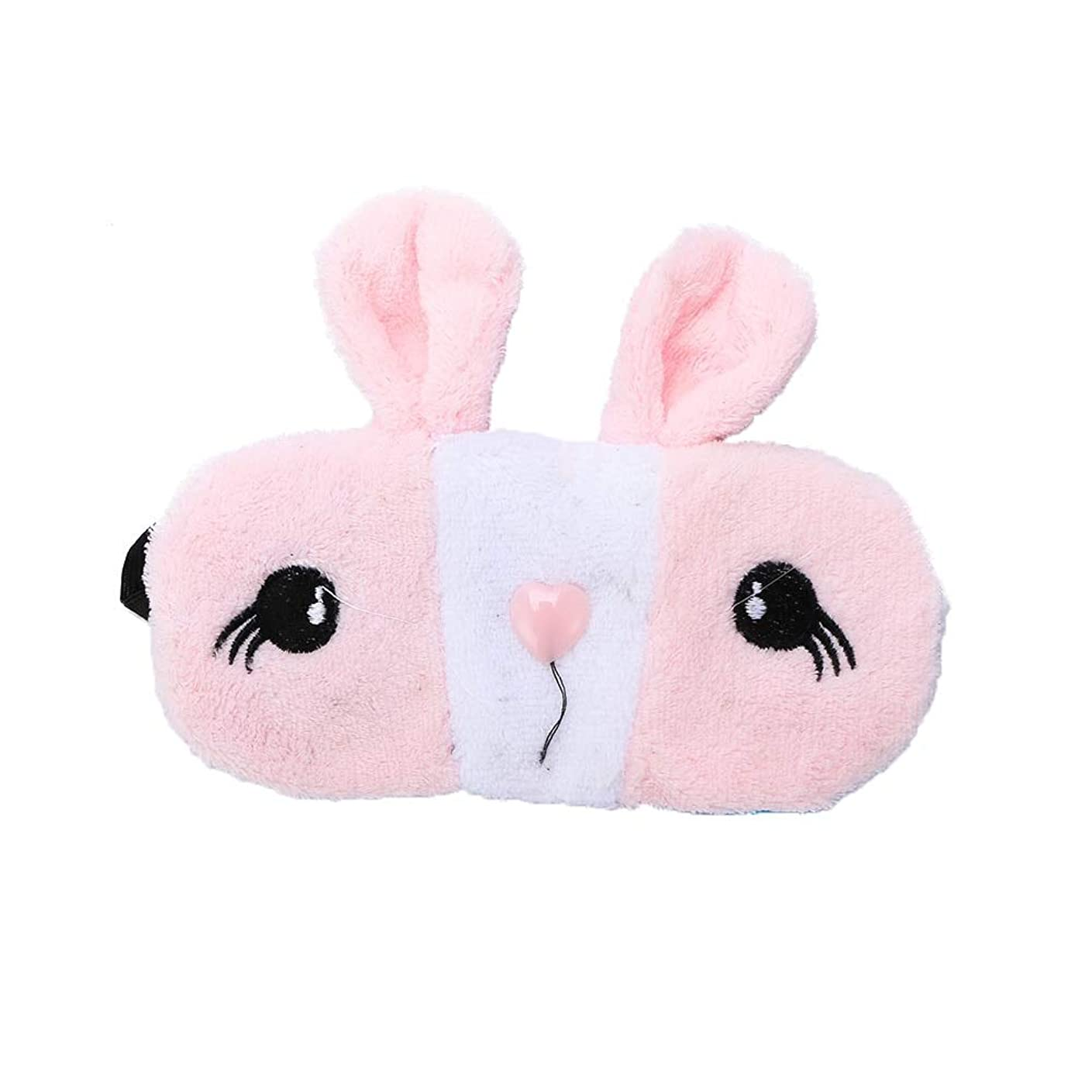 を必要としています座る精算NOTE 1ピースかわいいウサギの形のアイスバッグアイシェードぬいぐるみシェーディングポータブルリラックス深い睡眠アイマスク保護マスク目隠し