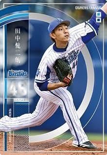 オーナーズリーグ23弾 / OL23 / ST / 田中健二朗 / 横浜 / OL23 104