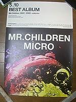 ミスチルMr. Children ミスターチルドレンMICROミクロポスター 筒無料発送 バンド ロック