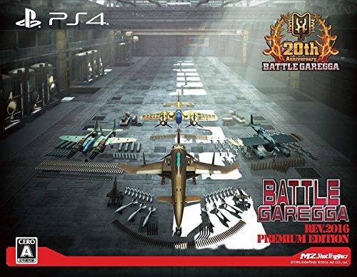 Battle Garegga Rev.2016 Premium Edition [PS4] [import Japon]