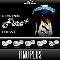 【リブレ/LIVRE】 Fino+(フィーノプラス) チタニウム ハンドルノブ 【1個入り】
