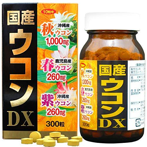 ユウキ製薬 国産ウコンDX 300粒