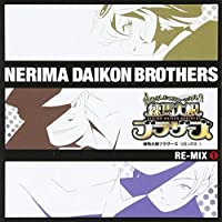 Vol. 1-Nerimadaikon Brothers Remix by Nerimadaikon Brothers Remix (2006-05-03)