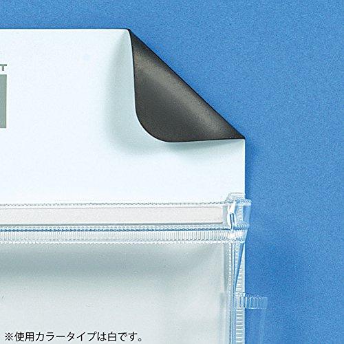 コクヨ『マグネットポケットハガキヨコ(マク-510N)』