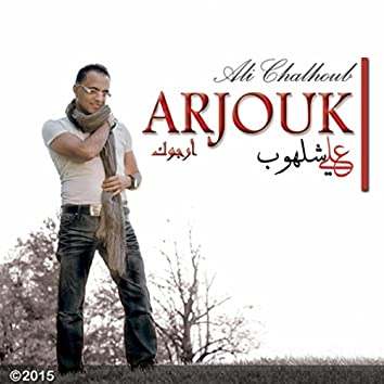 Arjouk