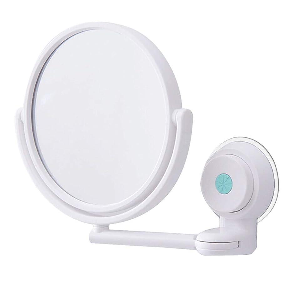 メロドラマ神解釈的高品質化粧鏡 強力なサクションカップミラー回転化粧鏡壁掛け折りたたみ式鏡なしパンチフリー化粧鏡 ポータブル (Color : White)