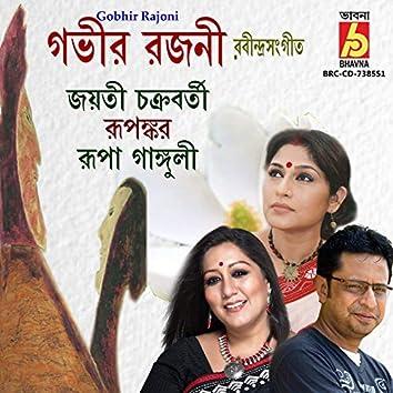 Gobhir Rajoni
