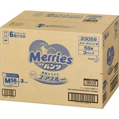 《ケース》 花王 メリーズパンツ さらさらエアスルー Mサイズ 6~11kg (58枚×3個) パンツタイプおむつ (4901301230591)
