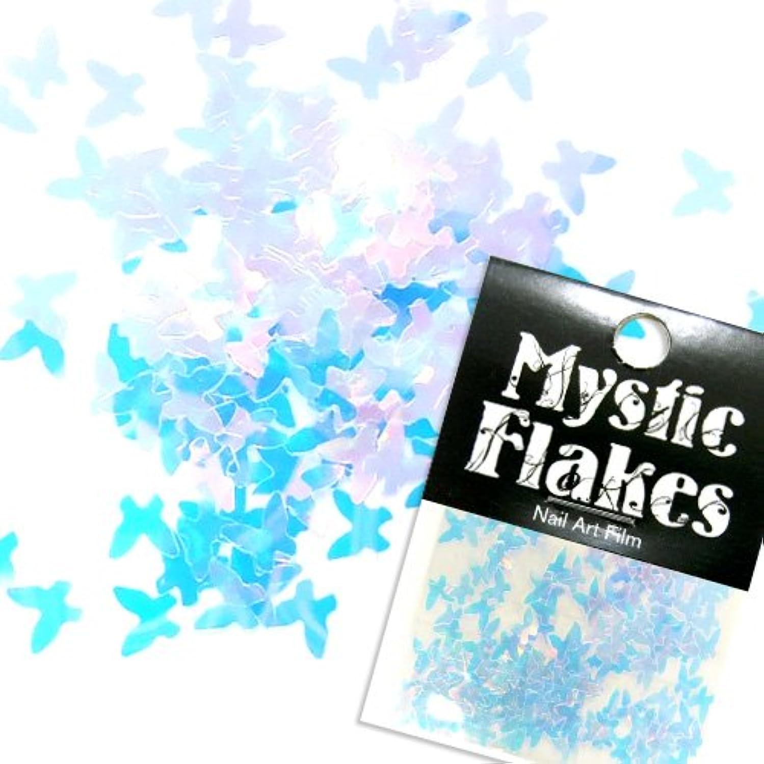 アイザックまたは降臨ミスティックフレース ネイル用ストーン ダイヤモンド バタフライ 0.2g