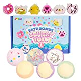 Bath bombs with Squishy Toys, 6 Packs Bubble Bath Bombs with Squishy toys SPA Bath Fizzies Set, Great Gift Set for Birthday, Christmas, Valentines Day, Easter for Boys and Girls