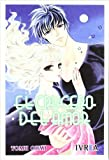 CRUCERO DEL AMOR, EL (Shojo Manga (ivrea))