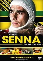 Ayrton Senna: the Will to Win [DVD] [Import]