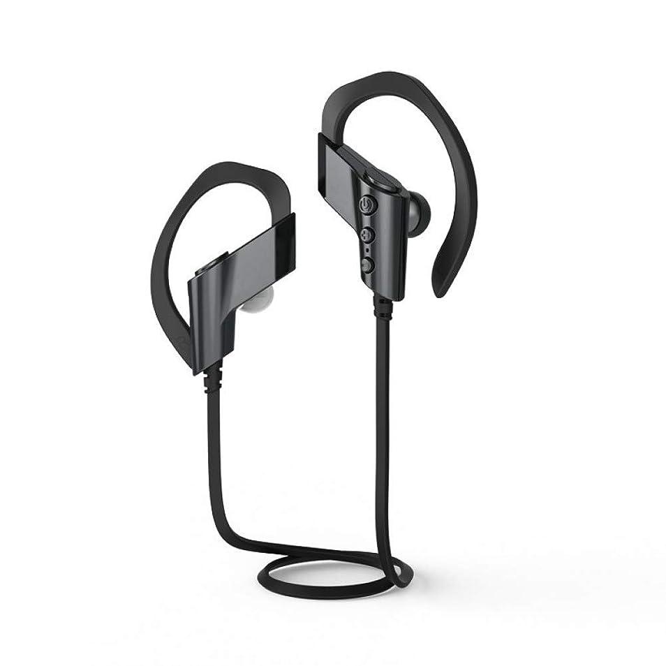 見通し言い直す令状XLSEJ Bluetoothワイヤレスヘッドセットイヤーフックスポーツヘッドフォンステレオ音楽プレーヤーマイク付きイヤホン