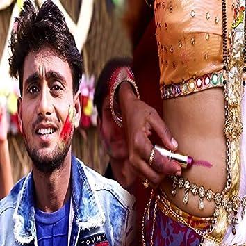 Choli Ke Banawala Chtaniya Holi - Single