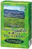 オリヒロ オリヒロ オーガニックグリーンルイボスティー 1セット(20袋×2個) お茶