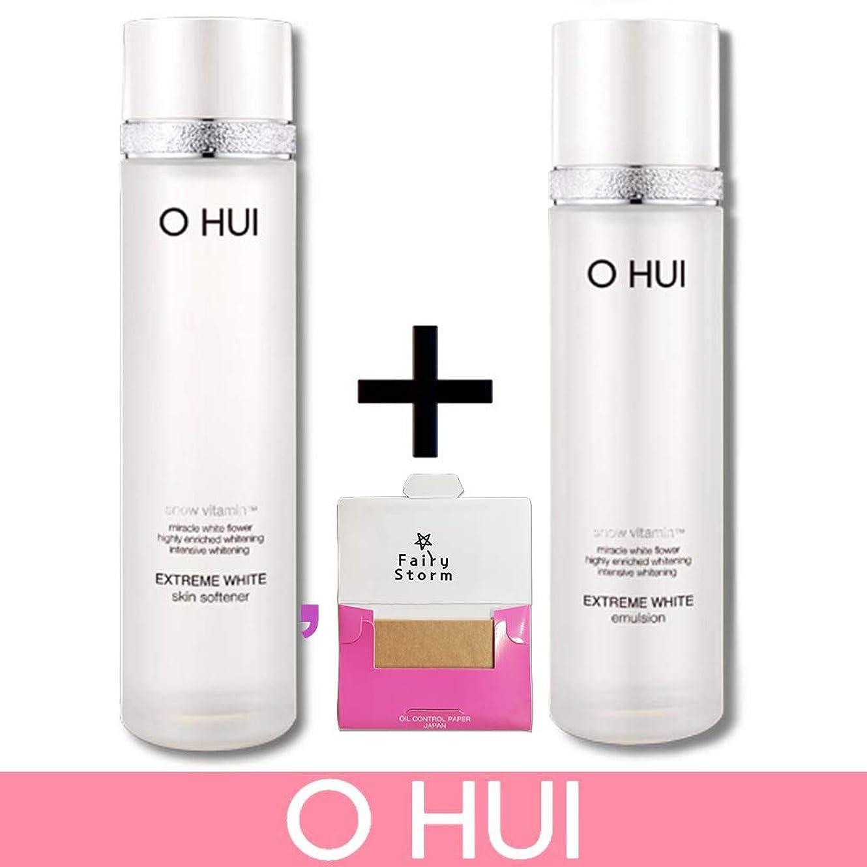 アリスくつろぎ会う[オフィ/ O HUI]韓国化粧品 LG生活健康/ OHUI Extreme White Skin Softener+ EMULSION/エクストリームホワイトスキンソフナー150ml+エマルジョン130ml+[Sample Gift](海外直送品)