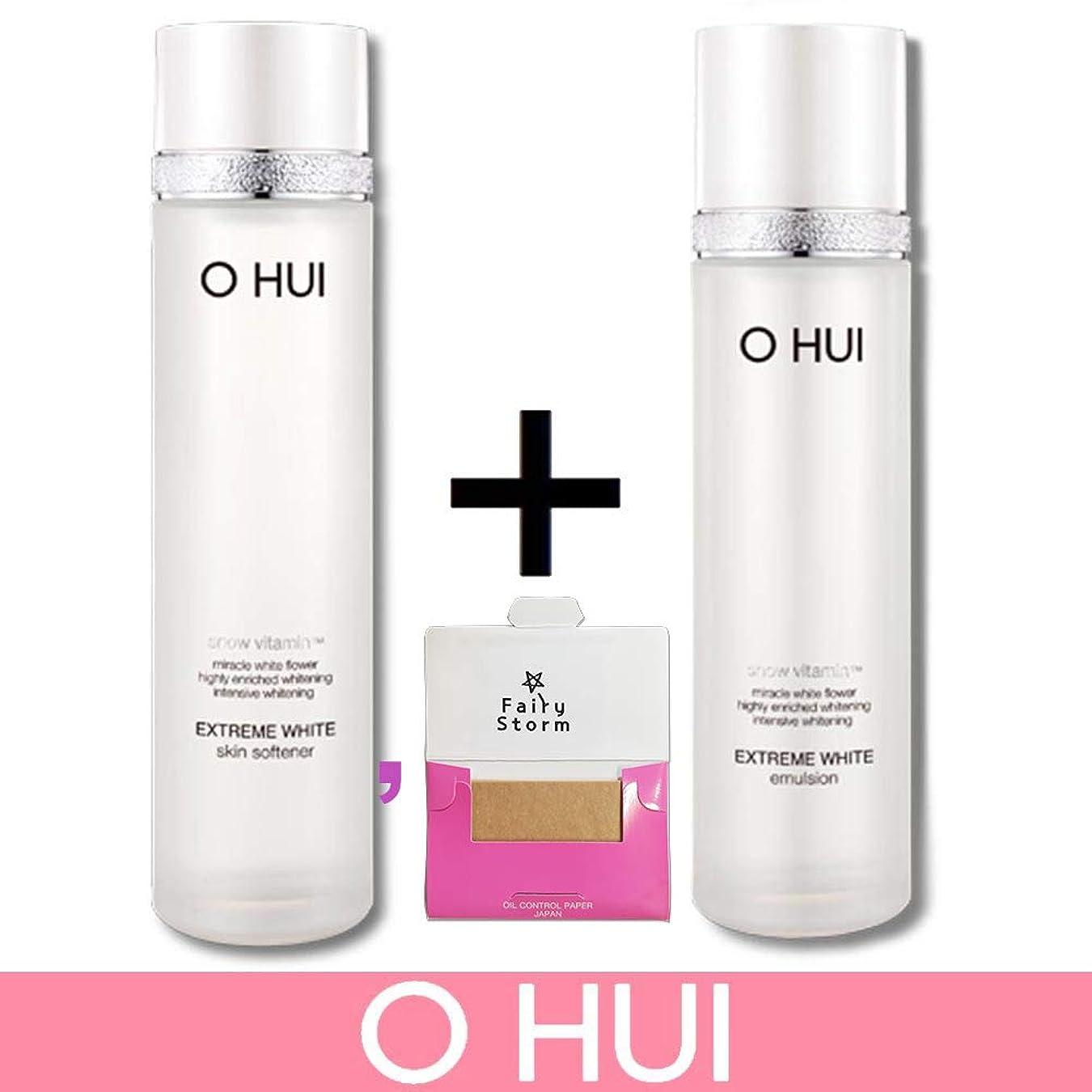 同様に溶かすピッチ[オフィ/ O HUI]韓国化粧品 LG生活健康/ OHUI Extreme White Skin Softener+ EMULSION/エクストリームホワイトスキンソフナー150ml+エマルジョン130ml+[Sample Gift](海外直送品)