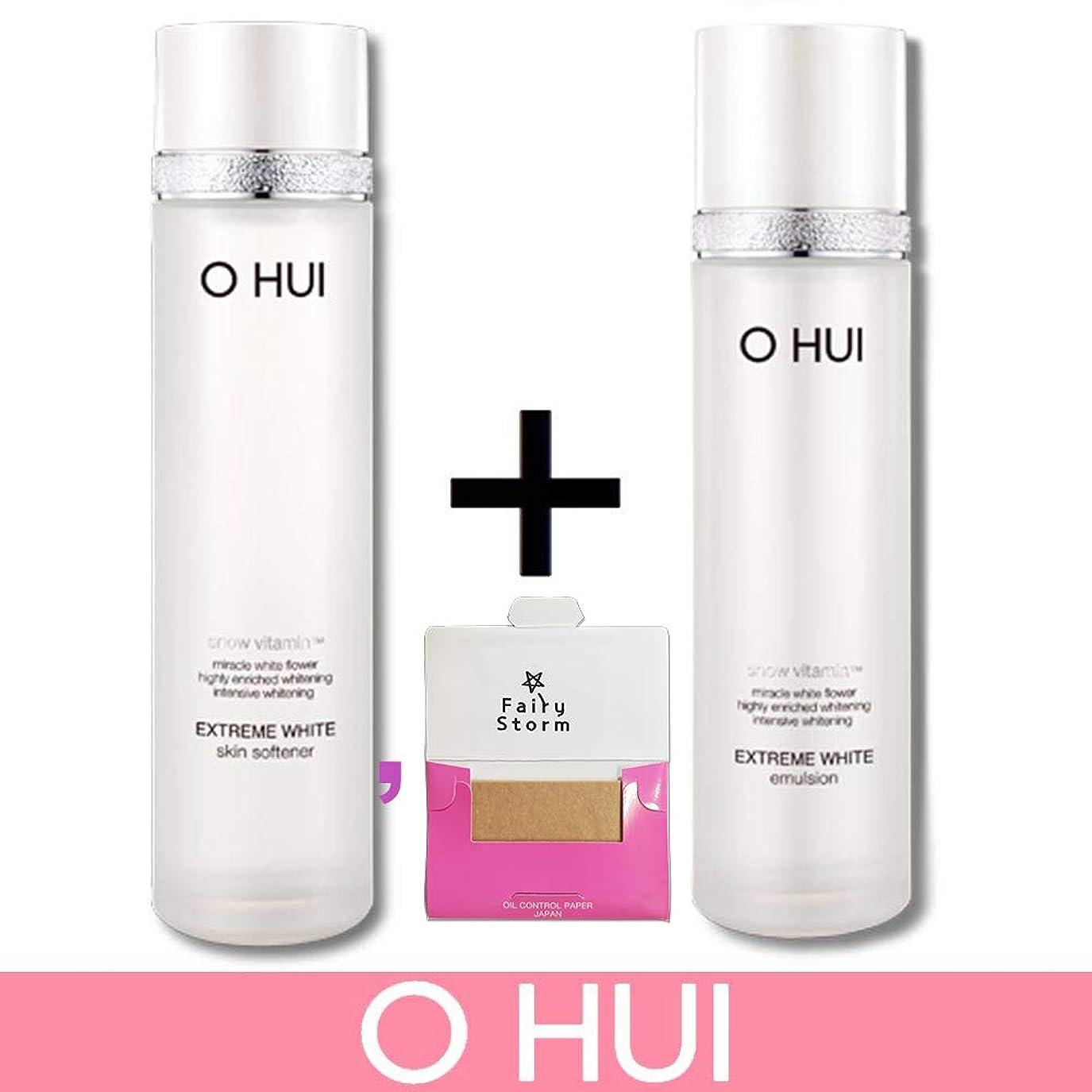 見つけるマージ効率[オフィ/ O HUI]韓国化粧品 LG生活健康/ OHUI Extreme White Skin Softener+ EMULSION/エクストリームホワイトスキンソフナー150ml+エマルジョン130ml+[Sample Gift](海外直送品)