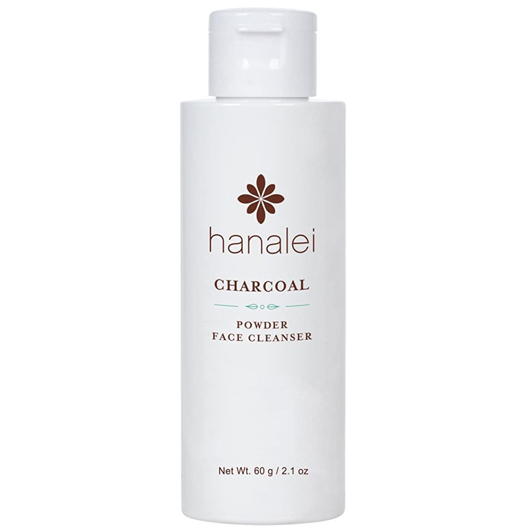抑圧魅力的であることへのアピール農村Hanalei (ハナレイ)炭入り酵素洗顔料 (Enzyme Powder Facial Cleanser) (チャコール 60g)
