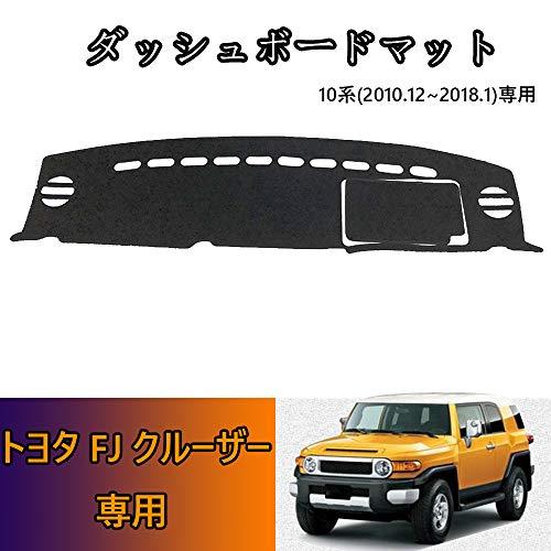 Kakash トヨタ専用高品質ダッシュボードマット ダッシュボードカバー車内 内装 日焼け防止 ダッシュボードライト保護マット車種専用設計(黒)適合トヨタ FJクルーザー(FJ Cruiser) 10系(2010年12月~2018年1月)