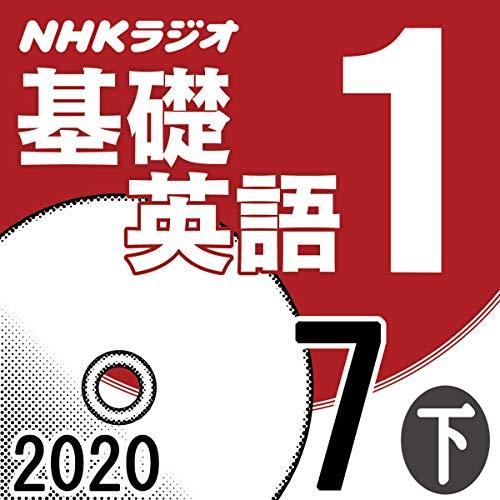 NHK 基礎英語1 2020年7月号 下 Titelbild