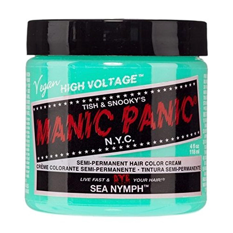 大脳ローズミルクスペシャルセットMANIC PANICマニックパニック:SEA NYMPH (シーニンフ)+ヘアカラーケア4点セット