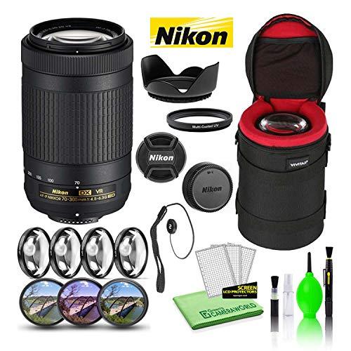 Nikon AF-P DX NIKKOR 70-300mm f/4.5-6.3G ED VR Lens (20062) USA Model Bundle Package with Padded Lens Case + Macro Filter Kit + UV, CPL, FL Lens Filters + Tulip Hood + Lens Cap Keeper + Cleaning Kit