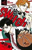 switch (4) (少年サンデーコミックス)