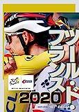 ツール・ド・フランス2020 スペシャルBOX[TBR-31087D][Blu-ray/ブルーレイ]