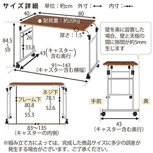 ぼん家具ベッドテーブルオーバーベッドテーブル介護キャスター付き高さ調節伸縮昇降式ブラック