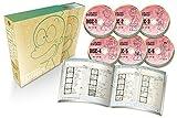 はじめ人間ギャートルズ Blu-ray BOX 1<初回仕様版>[Blu-ray/ブルーレイ]