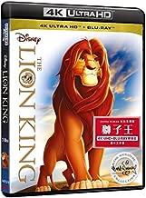 The Lion King (4K UHD + Blu-Ray) (Hong Kong Version / English Language. Mandarin Dubbed) 獅子王