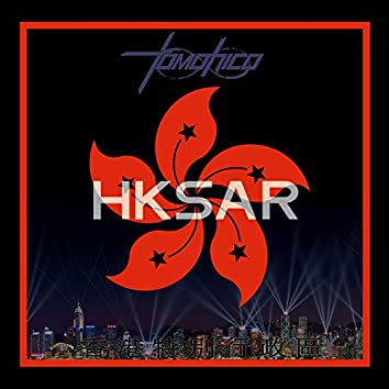 HKSAR