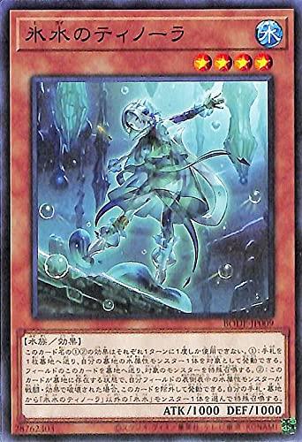 遊戯王カード 氷水のティノーラ(ノーマル BURST OF DESTINY(BODE | バースト・オブ・デスティニー ヒスイ 効果モンスター 水属性 水族 ノーマル