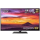 シャープ SHARP 4K ダブルチューナー内蔵 液晶 テレビ Android TV HDR対応 N-Blackパネル AQUOS 70V型 4T-C70BN1