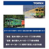 TOMIX Nゲージ キハ40-1700形 道北 流氷の恵み・道東 森の恵み セット 2両 98077
