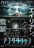 アブダクション[DVD]