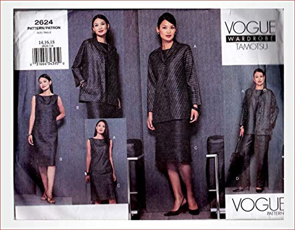 Vogue 2624 Misses Petite Jacket, Dress, Top, Skirt and Pants Sewing Pattern Size14-16-18