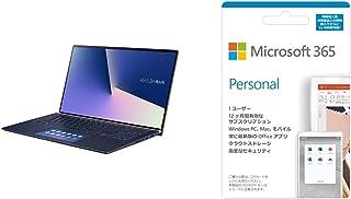 ASUSTek インテル Core i7搭載 ASUS ノートパソコン ZenBook 15 UX534FAC(16GB, 512GB/約1.7kg/15.6インチ/Webカメラ/Wifi 6/WPS Office/ロイヤルブルー)【日本正規代...