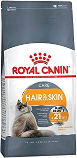 Royal Canin FCN Hair & Skin 2 kg Feline Breed Nutrition Cat Food