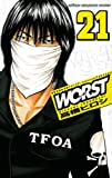 WORST(21) (少年チャンピオン・コミックス)