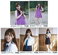 乃木坂46 WEB限定 太陽ノック 白石麻衣 個別生写真 5種類セット