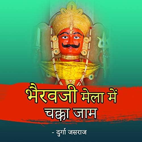Durga Jasraj