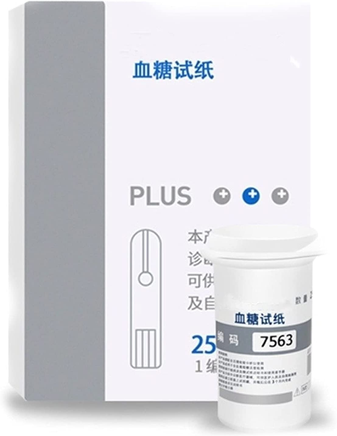 HTTDD Limited price 3 in Shipping included 1 Blood Test Meter for Glucose Strips