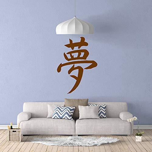 Ajcwhml Cartoon chinesisches Schriftzeichen Traum Wandaufkleber Dekoration Kinderzimmer Dekoration Dekoration 褐色 43cm X 60cm